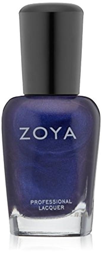 全滅させる消化器折り目ZOYA ゾーヤ ネイルカラー ZP679 NEVE ニーヴ 15ml  SATINS 2013FALL Collection サファイアブルー パール/メタリック 爪にやさしいネイルラッカーマニキュア