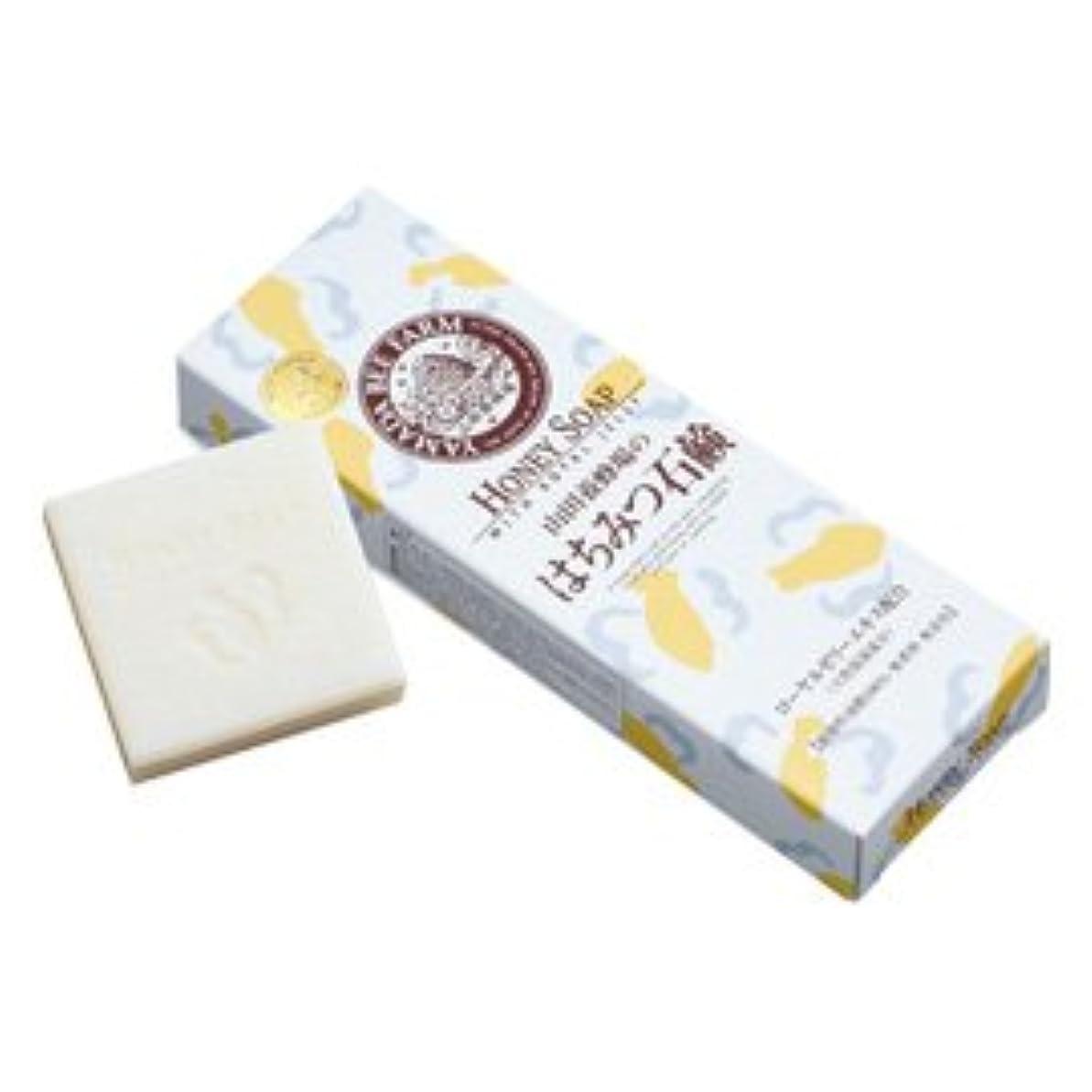 スリラー存在する暗くするはちみつ石鹸 60g×3個入/Honey Soap