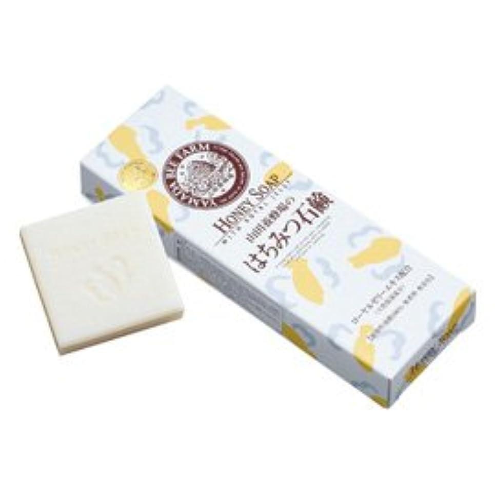 彼らうまくいけばマイクロプロセッサはちみつ石鹸 60g×3個入/Honey Soap