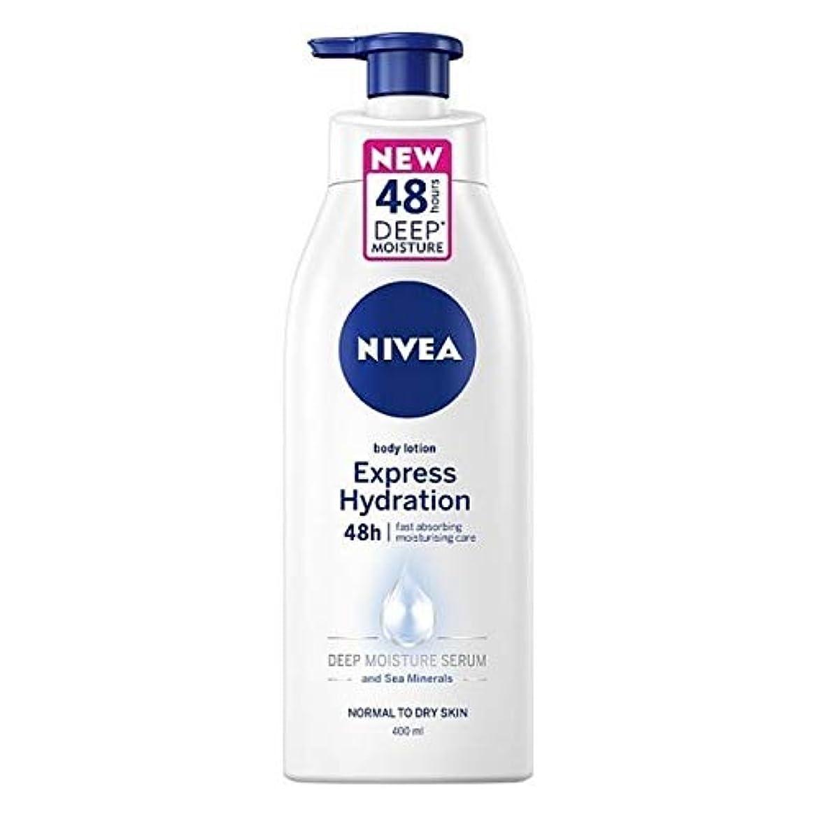 にはまってマーカー表向き[Nivea ] 高速の急行水和ボディローション400ミリリットルを吸収ニベア - NIVEA Fast Absorbing Express Hydration Body Lotion 400ml [並行輸入品]