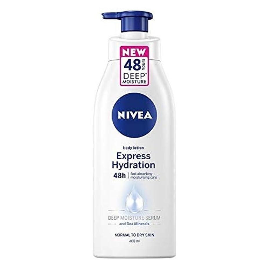 融合誰アプローチ[Nivea ] 高速の急行水和ボディローション400ミリリットルを吸収ニベア - NIVEA Fast Absorbing Express Hydration Body Lotion 400ml [並行輸入品]