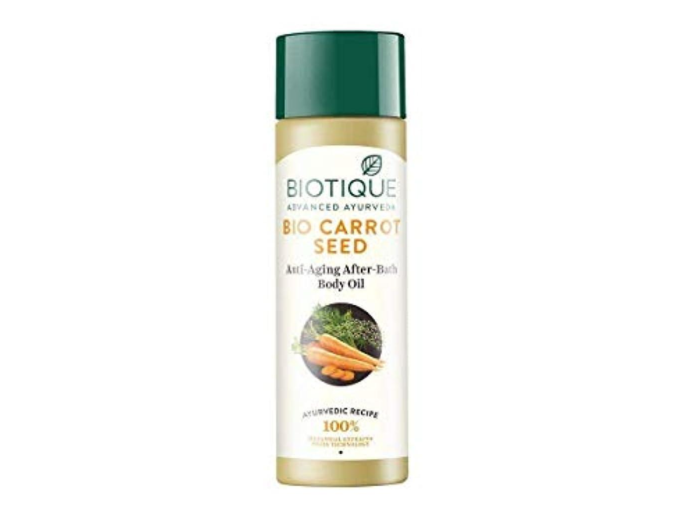 リア王りんごモットーBiotique Bio Carrot Seed Anti-Aging After-Bath Body Oil, 120ml Rich in Vitamin A Biotiqueバイオニンジンシードアンチエイジングアフターバスボディオイル、ビタミンAが豊富