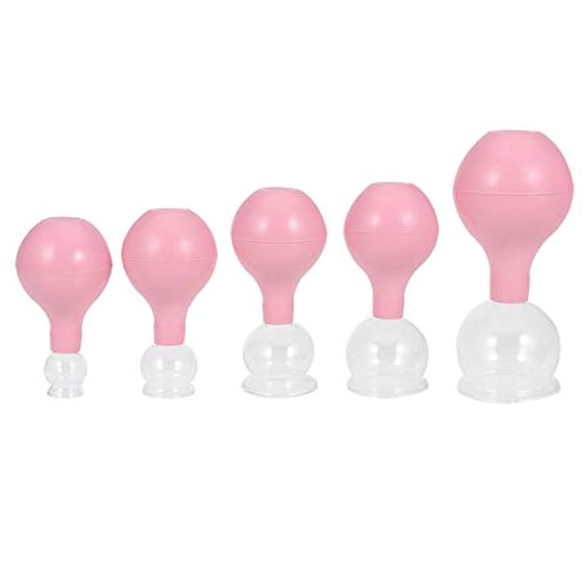 カリキュラムぞっとするようなコークスHealifty ボディマッサージゴムとガラスの真空カッピングカップ中国のボディカッピングヘルスケア5PCS(ピンク)