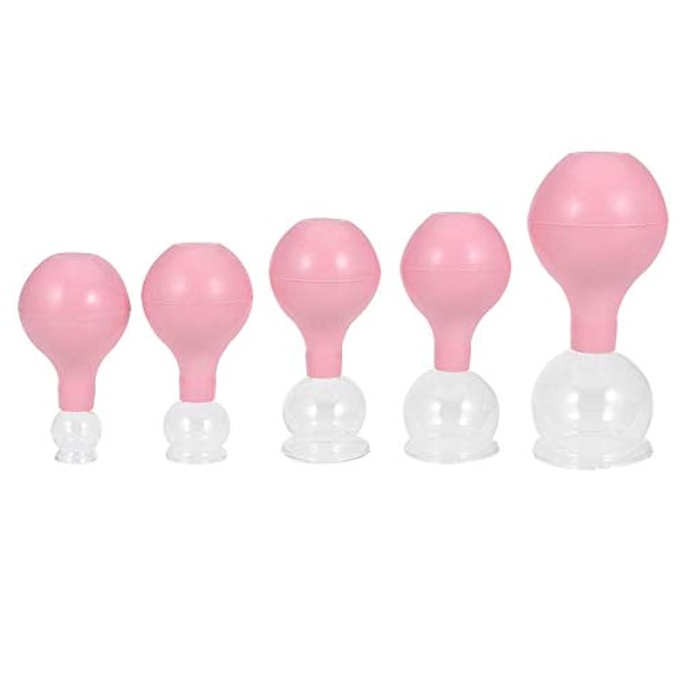 四面体振幅ボーダーHealifty ボディマッサージゴムとガラスの真空カッピングカップ中国のボディカッピングヘルスケア5PCS(ピンク)