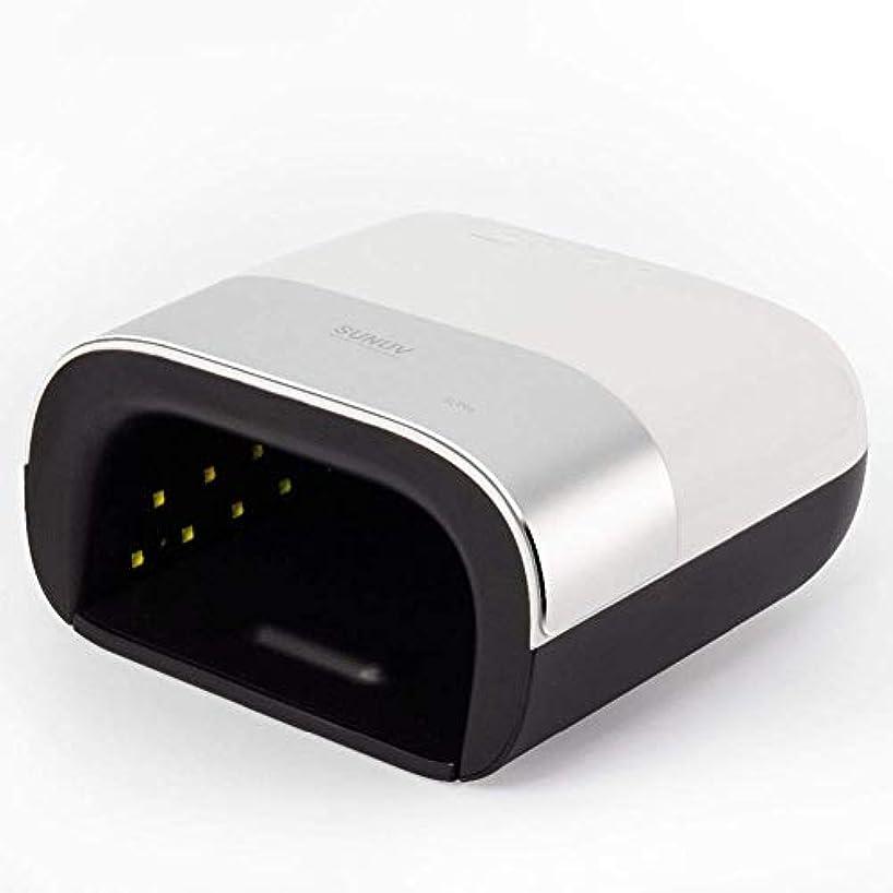 迅速連帯正しいネイルドライヤーネイルドライヤースマート2.0 48W UV LEDランプネイルスマートタイマーメモリ見えないデジタルタイマーディスプレイネイル乾燥機、画像としての色