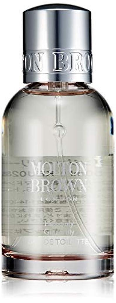 ラボ彼らは近傍MOLTON BROWN(モルトンブラウン) ヘブンリー ジンジャーリリー オードトワレ