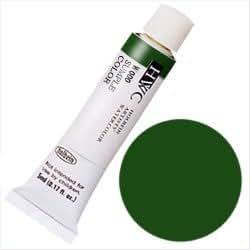 ホルベイン 透明水彩絵具 2号(5ml) サップグリーン