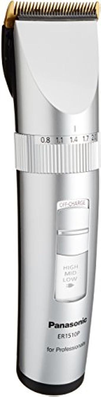 商標触覚ペレグリネーションパナソニック プロバリカンER1510P-S (5段階調整:0.8?1.1?1.4?1.7?2.0mm刃付) 充電式