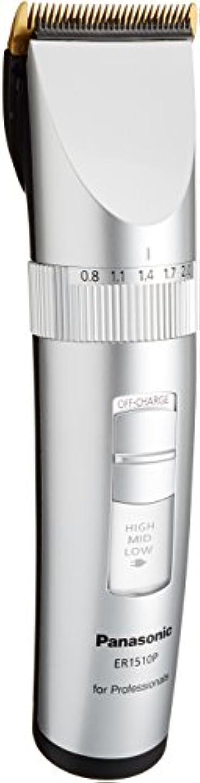 明るくする職業仕えるパナソニック プロバリカンER1510P-S (5段階調整:0.8?1.1?1.4?1.7?2.0mm刃付) 充電式