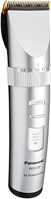 カウンターパート吸う降臨パナソニック プロバリカンER1510P-S (5段階調整:0.8?1.1?1.4?1.7?2.0mm刃付) 充電式