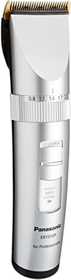 ピンク法的すすり泣きパナソニック プロバリカンER1510P-S (5段階調整:0.8?1.1?1.4?1.7?2.0mm刃付) 充電式