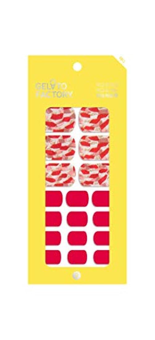 人物仮称子猫損傷のないジェルネイルシール ★ジェラートファクトリー★ 貼るだけマニキュア (チェリーレッドグラス)