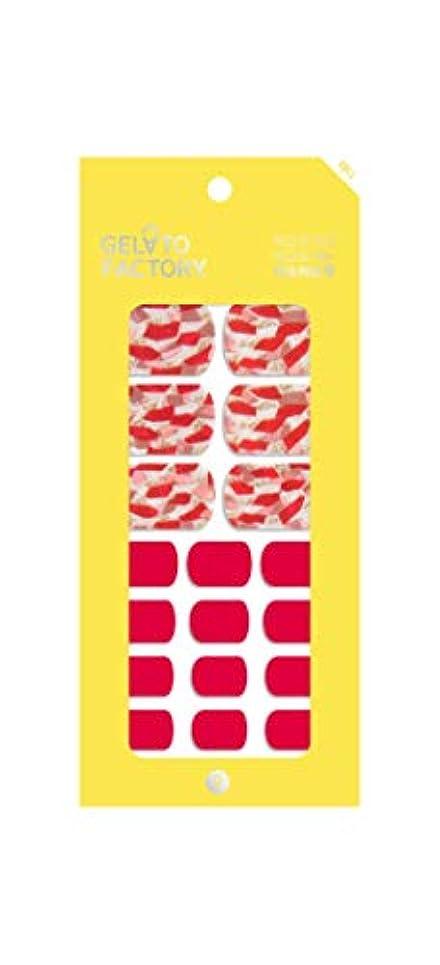 効能あるチャンピオンシットコム損傷のないフットネイル★ジェラートファクトリー★ 貼るだけマニキュア (チェリーレッドグラス)
