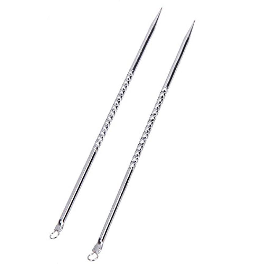 保全締めるとにかく6pcs Blackhead Acne Pimple Remover Tool Extractors