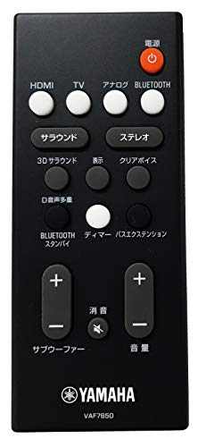 YAMAHA(ヤマハ)『フロントサラウンドシステム(YAS-108)』