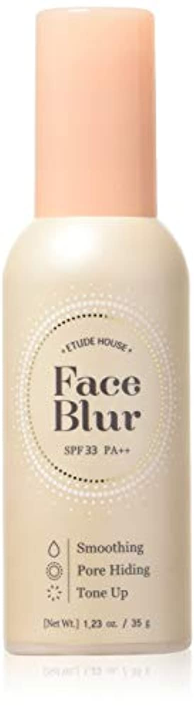 より立法発音ETUDE HOUSE Beauty Shot Face Blur SPF 33 PA++ (並行輸入品)