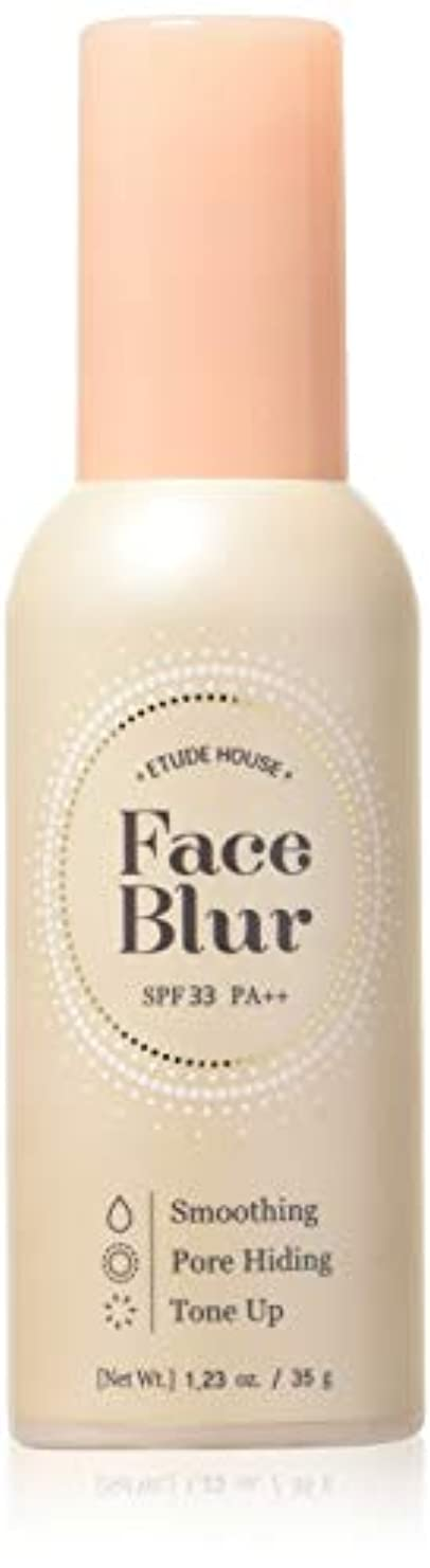 地域四半期内陸ETUDE HOUSE Beauty Shot Face Blur SPF 33 PA++ (並行輸入品)