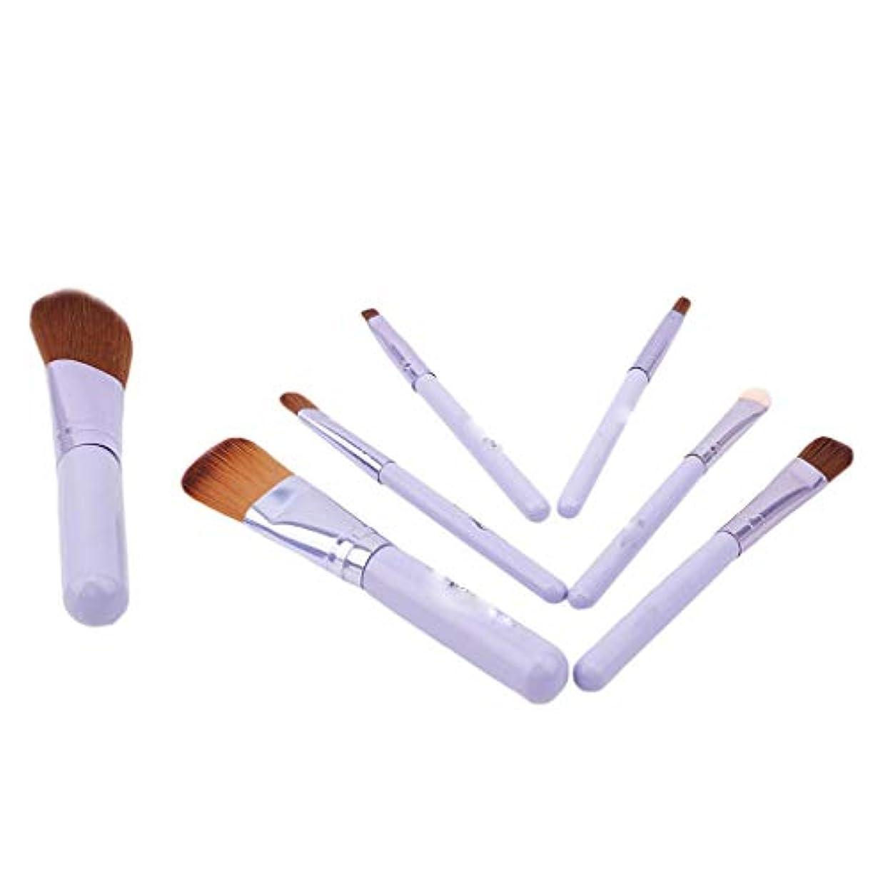 シャッター進化木材1st market プレミアム7ピース化粧ブラシソフトファイバーファンデーションアイシャドウブラシ化粧品ツール紫