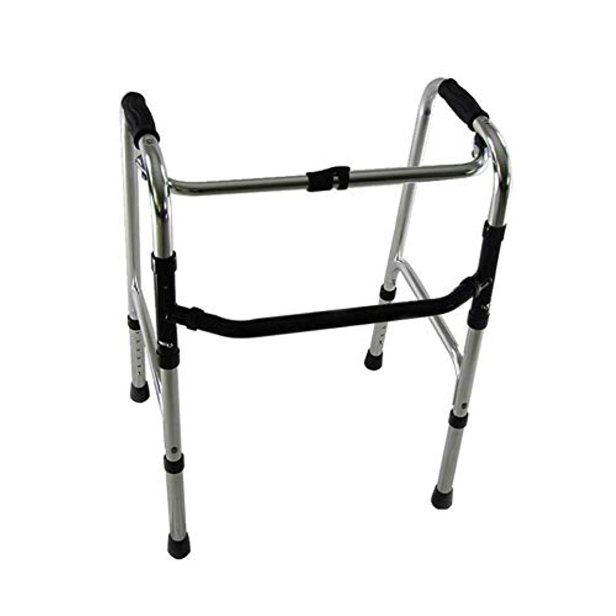 高齢者の障害者支援のために調整可能な軽量歩行フレーム折りたたみアルミニウムの高さ
