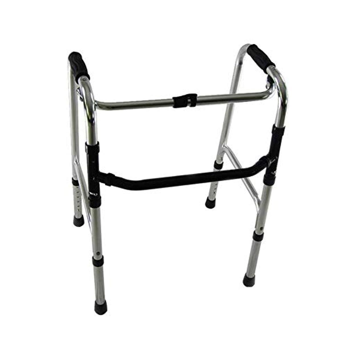 マダム免疫するメッシュ高齢者の障害者支援のために調整可能な軽量歩行フレーム折りたたみアルミニウムの高さ