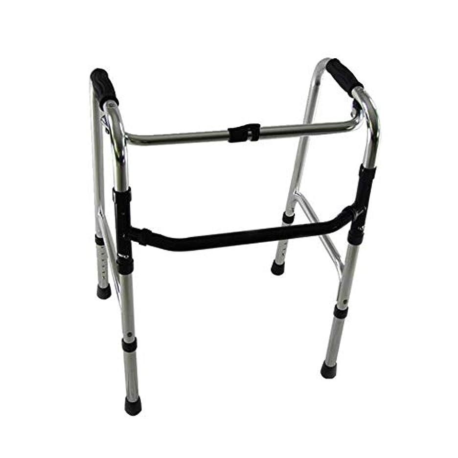 摂氏度困難しっとり高齢者の障害者支援のために調整可能な軽量歩行フレーム折りたたみアルミニウムの高さ