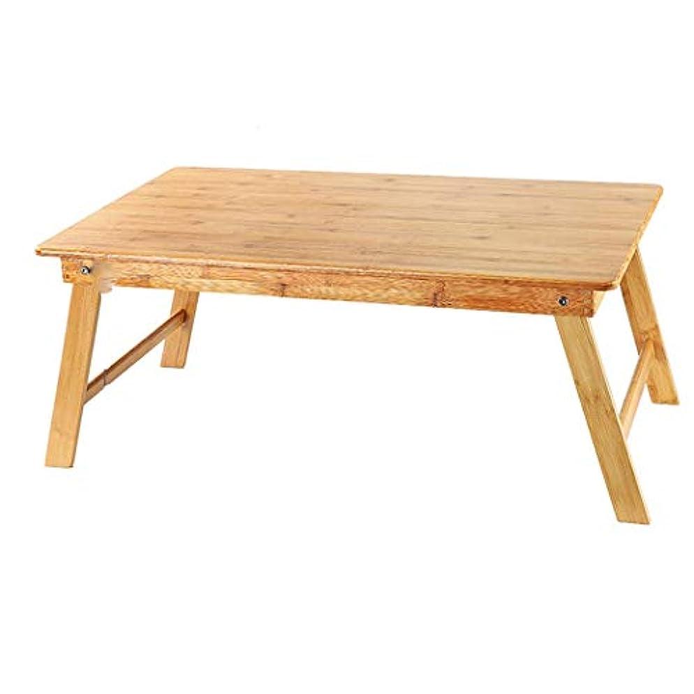 大学院動機ステレオタイプ折りたたみ小さな正方形テーブル竹テーブルベッドコンピュータテーブル (Color : Natural, Size : L)