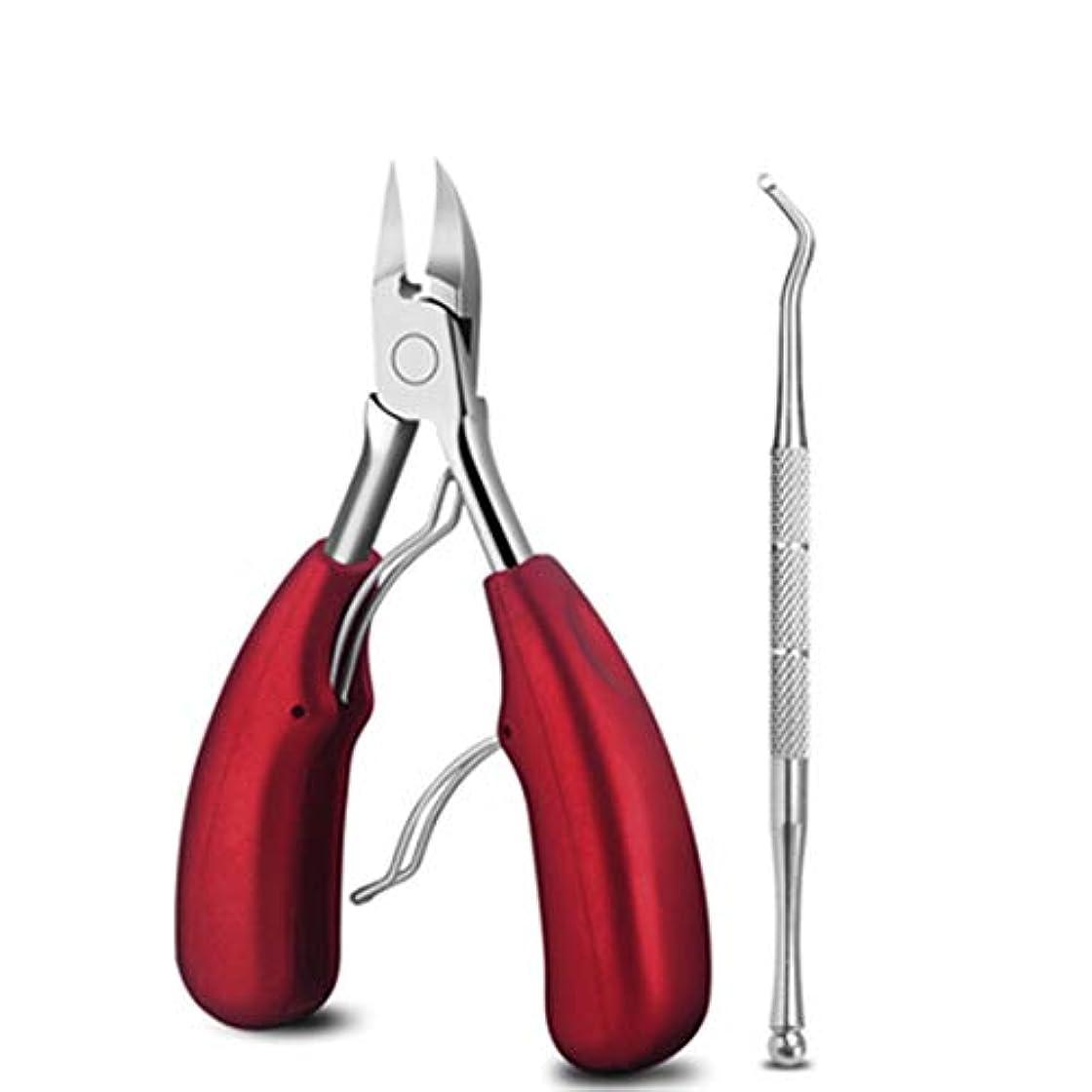 徴収ロードされたお互い爪切り ニッパー 硬い厚い爪 の手入手足兼用 ネイルニッパー 2点セット
