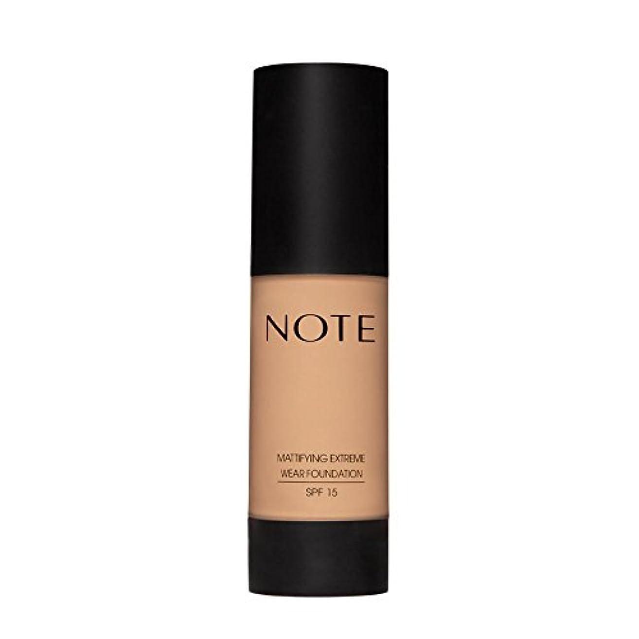 水没元に戻す煩わしいNOTE Cosmetics 艶消しExtremeは財団ポンプを着用し、1.18液量オンス 第07