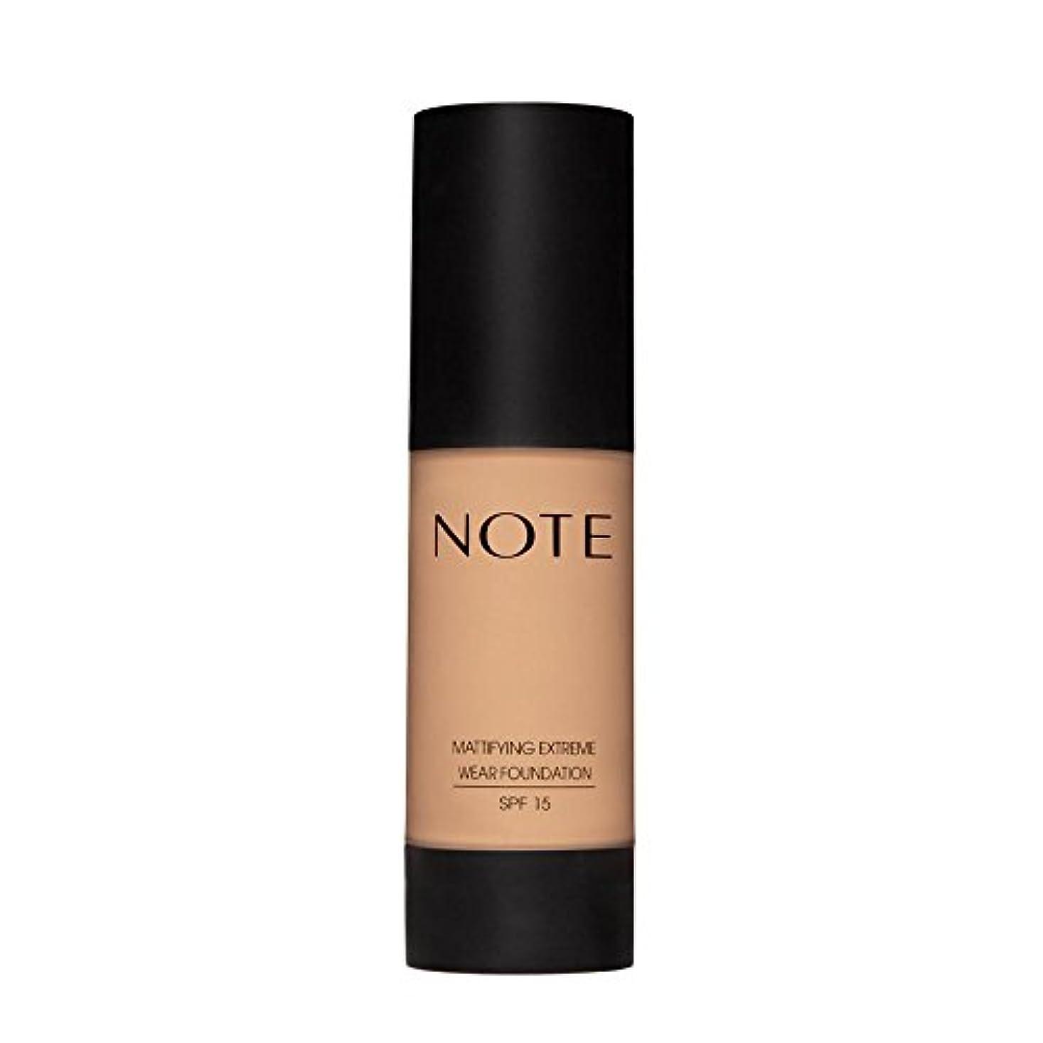 喪栄光ジャズNOTE Cosmetics 艶消しExtremeは財団ポンプを着用し、1.18液量オンス 第07