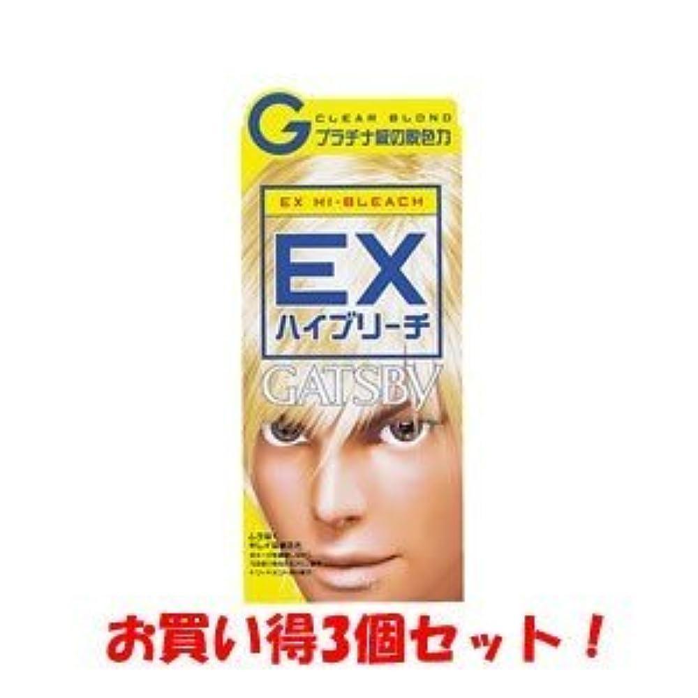 名門くちばし申請者ギャツビー【GATSBY】EXハイブリーチ(医薬部外品)(お買い得3個セット)