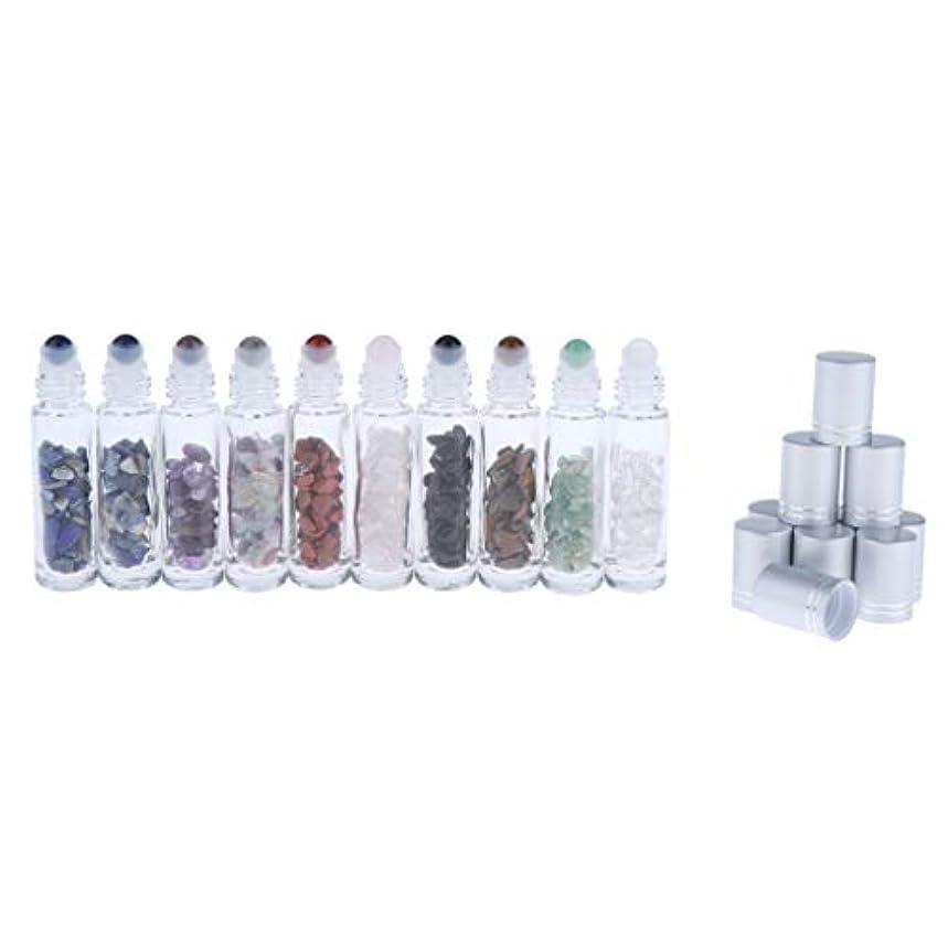 飾る慣性不機嫌Hellery ガラスロールオンボトル 10ML 香水ローラーボールボトル 10個入り