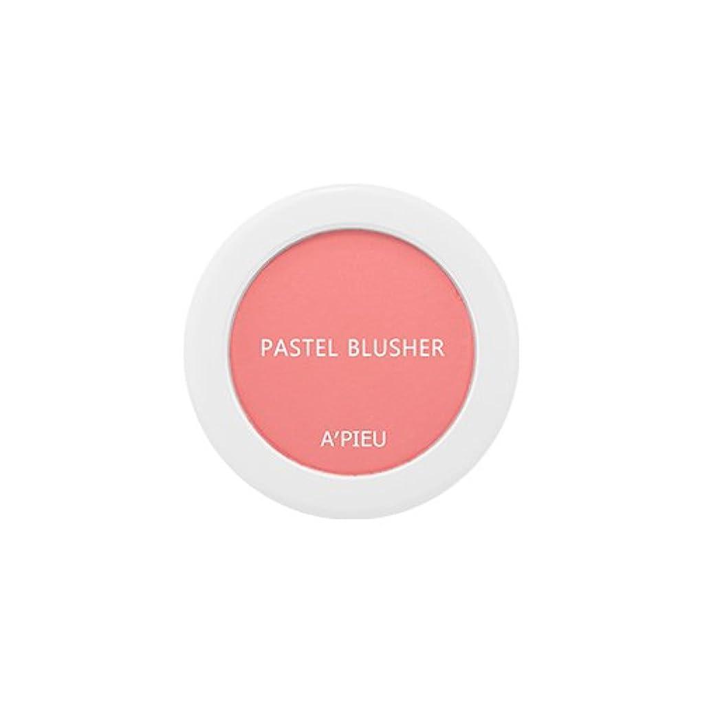 悪因子機構に同意するアピュ[APIEU] Pastel Blusher パステル ブラッシャー (CR01) [並行輸入品]