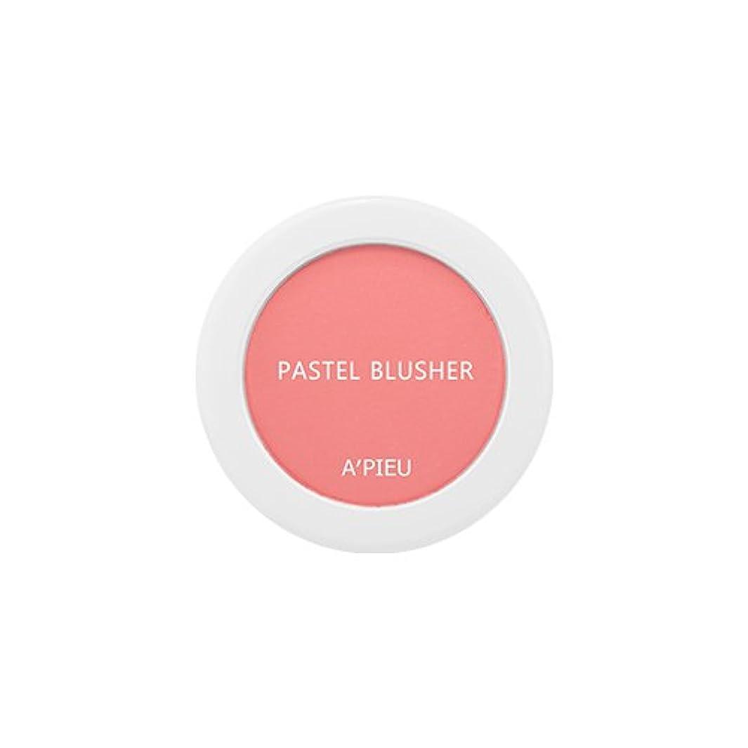 ラバ保存する検索アピュ[APIEU] Pastel Blusher パステル ブラッシャー (CR01) [並行輸入品]