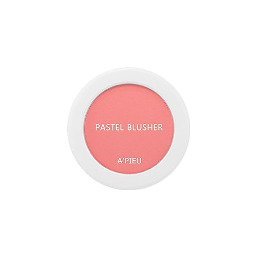 マイコン無線迫害するアピュ[APIEU] Pastel Blusher パステル ブラッシャー (CR01) [並行輸入品]