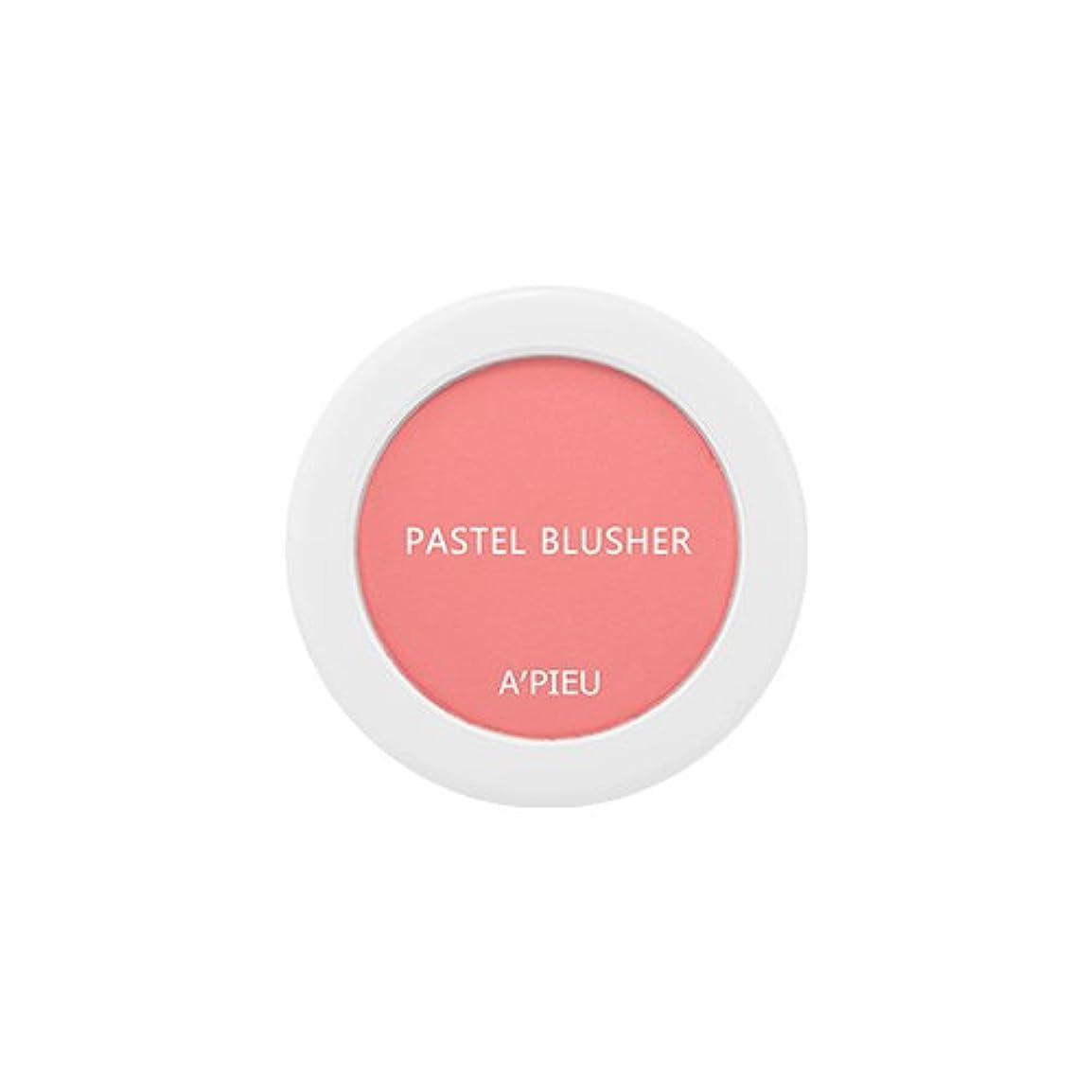 飛び込む内側リスクアピュ[APIEU] Pastel Blusher パステル ブラッシャー (CR01) [並行輸入品]