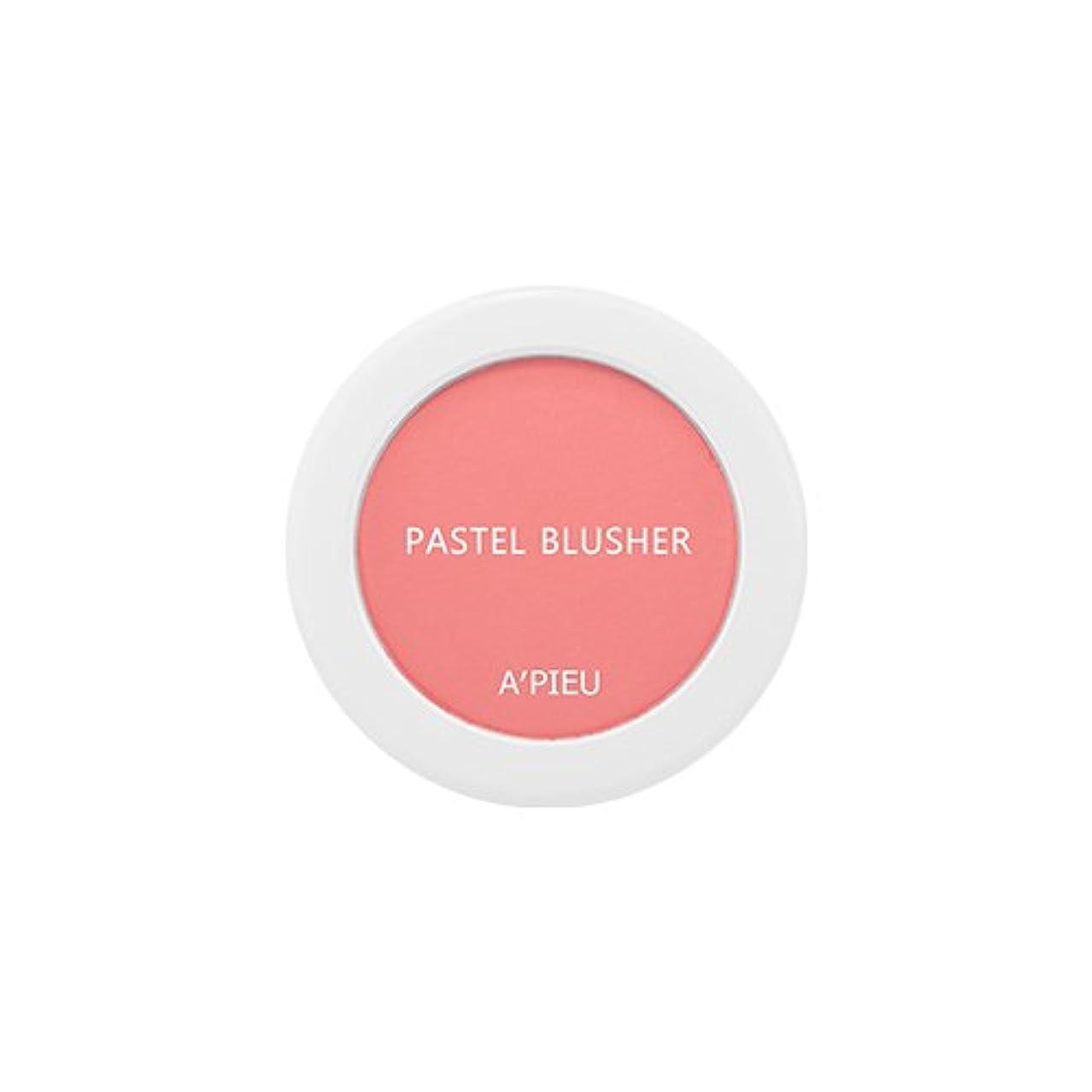 鳴り響く保存する消化器アピュ[APIEU] Pastel Blusher パステル ブラッシャー (CR01) [並行輸入品]