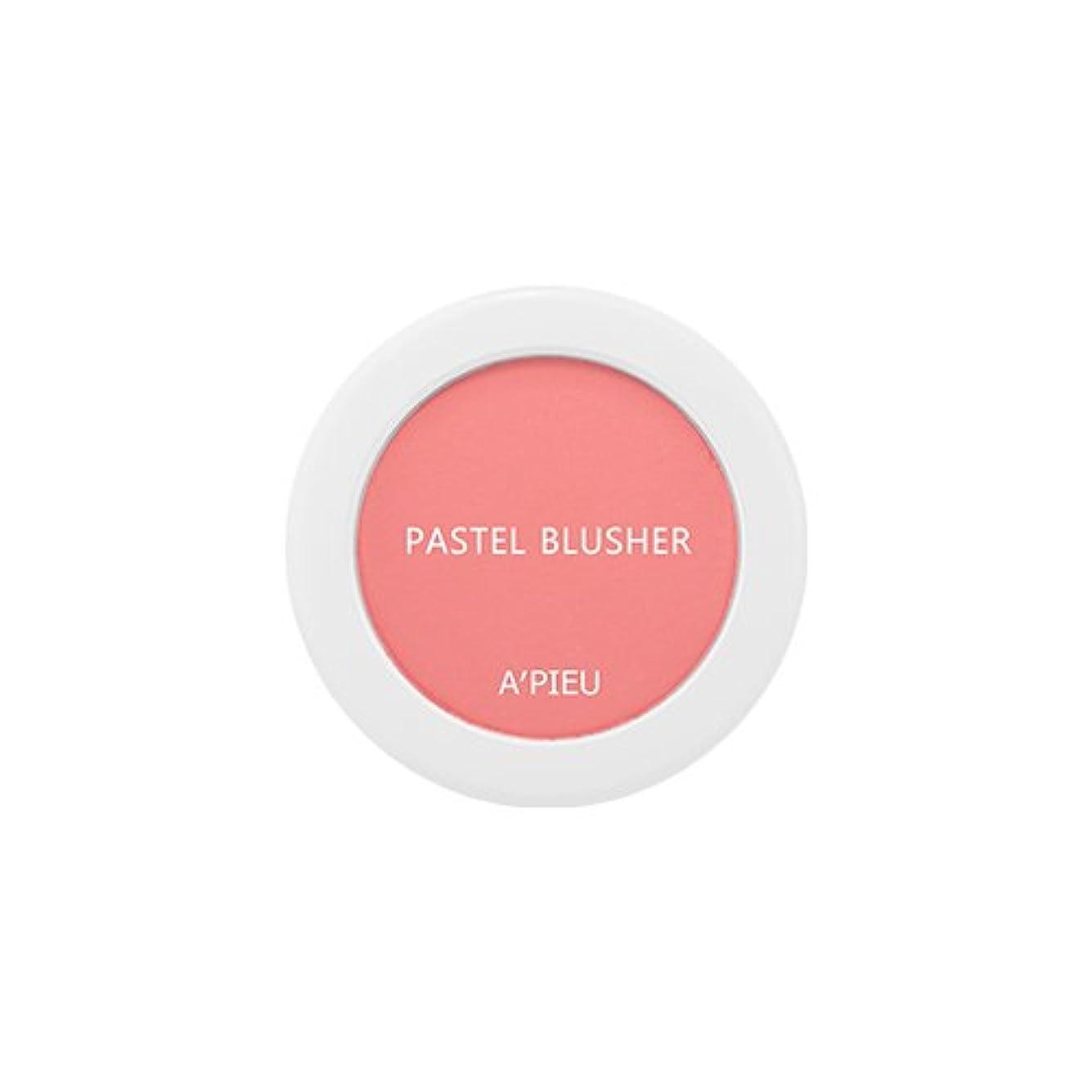 説教牛肉掃くアピュ[APIEU] Pastel Blusher パステル ブラッシャー (CR01) [並行輸入品]