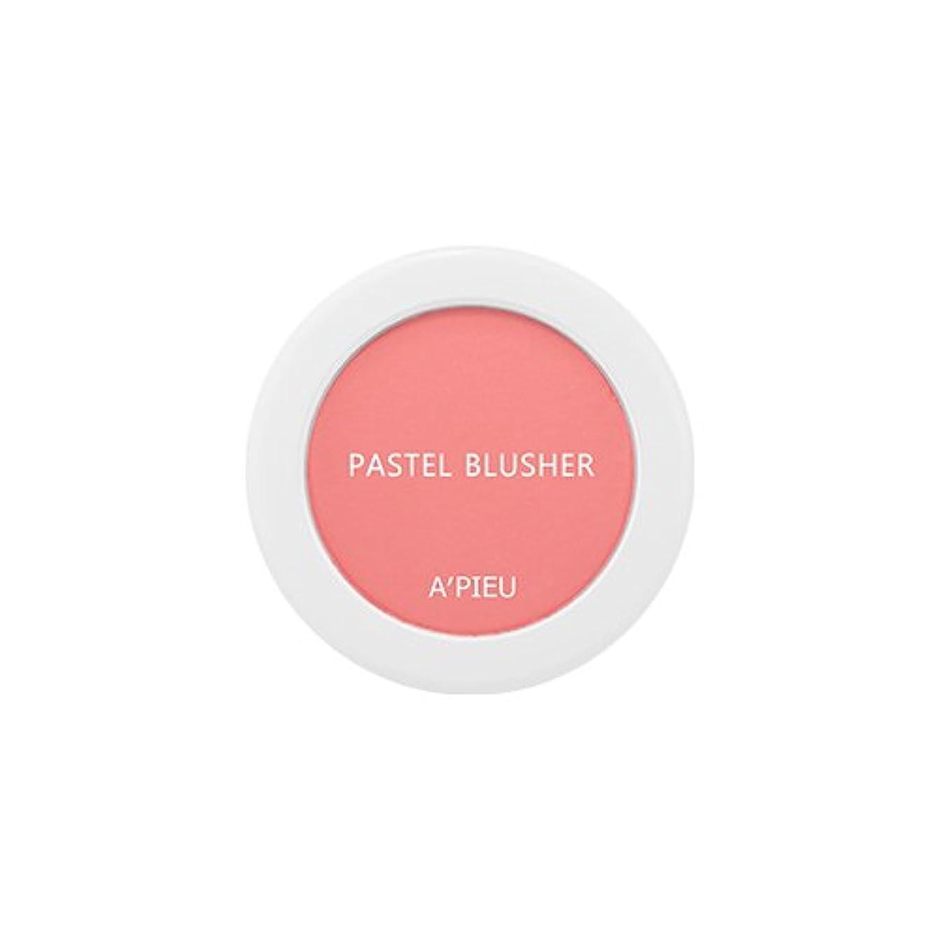 相談将来の組み込むアピュ[APIEU] Pastel Blusher パステル ブラッシャー (CR01) [並行輸入品]