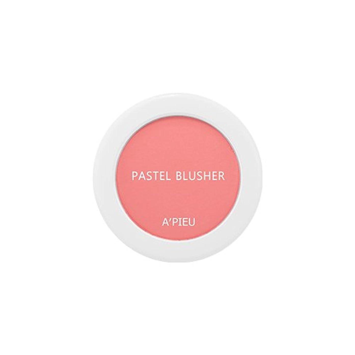 びっくりしたチャンバーインポートアピュ[APIEU] Pastel Blusher パステル ブラッシャー (CR01) [並行輸入品]
