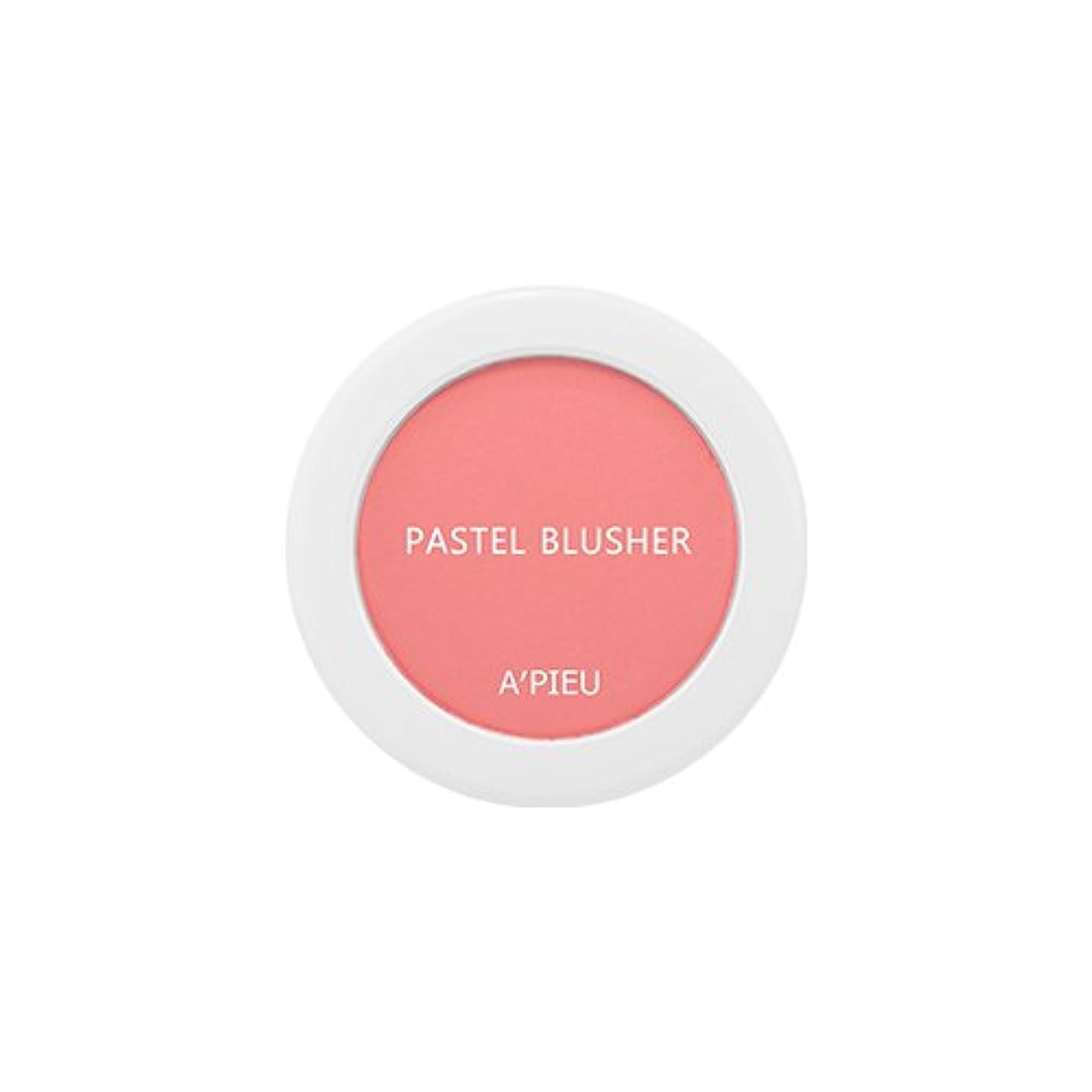 期待する払い戻し矢アピュ[APIEU] Pastel Blusher パステル ブラッシャー (CR01) [並行輸入品]