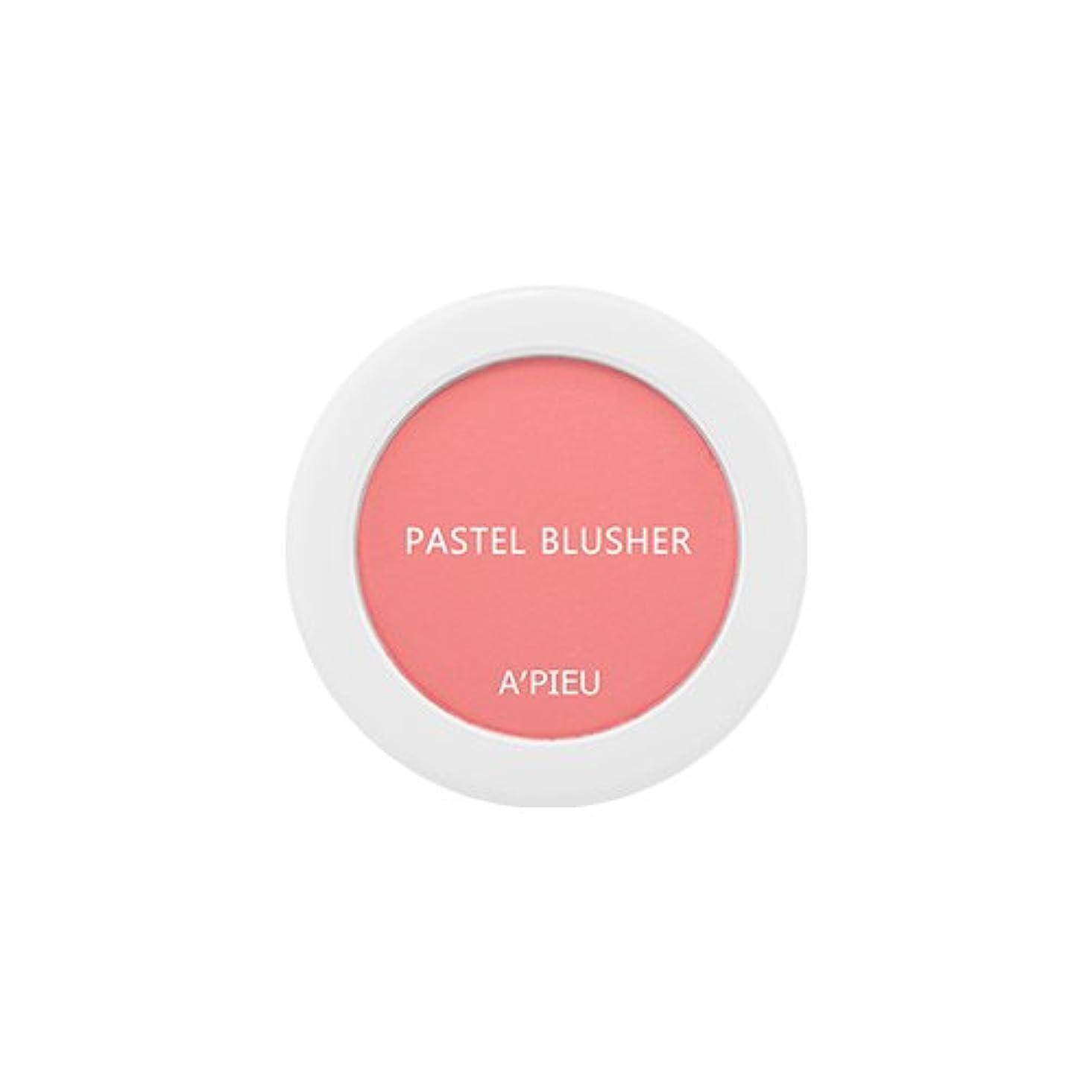 失礼物理的に音節アピュ[APIEU] Pastel Blusher パステル ブラッシャー (CR01) [並行輸入品]