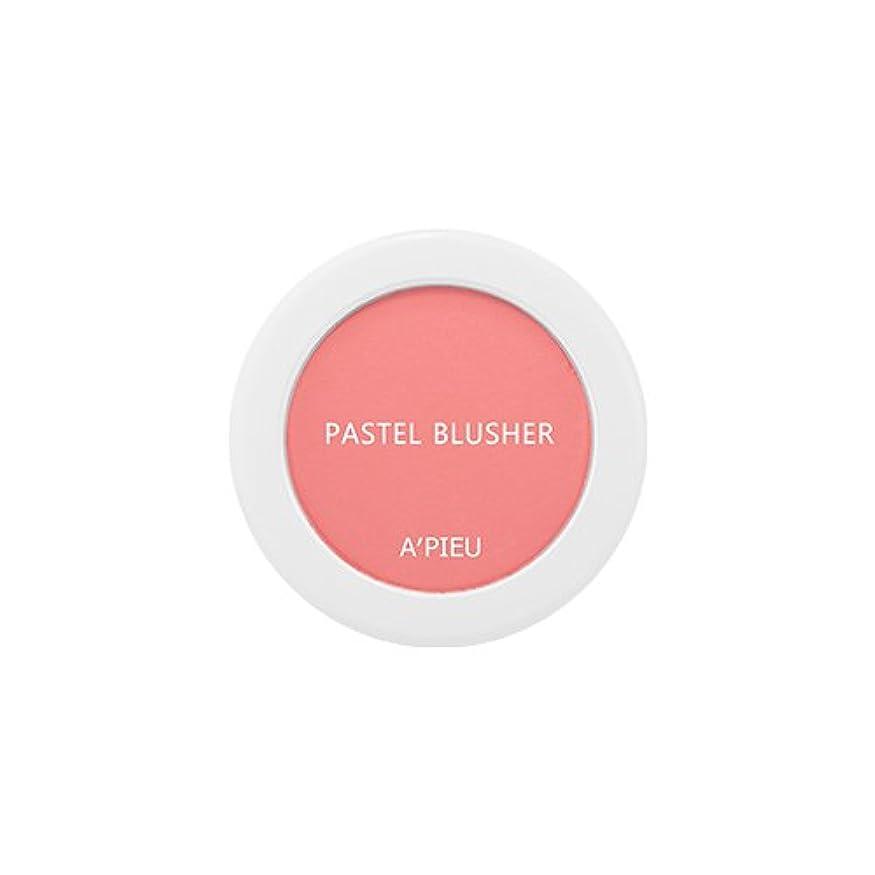 一掃する市区町村すきアピュ[APIEU] Pastel Blusher パステル ブラッシャー (CR01) [並行輸入品]