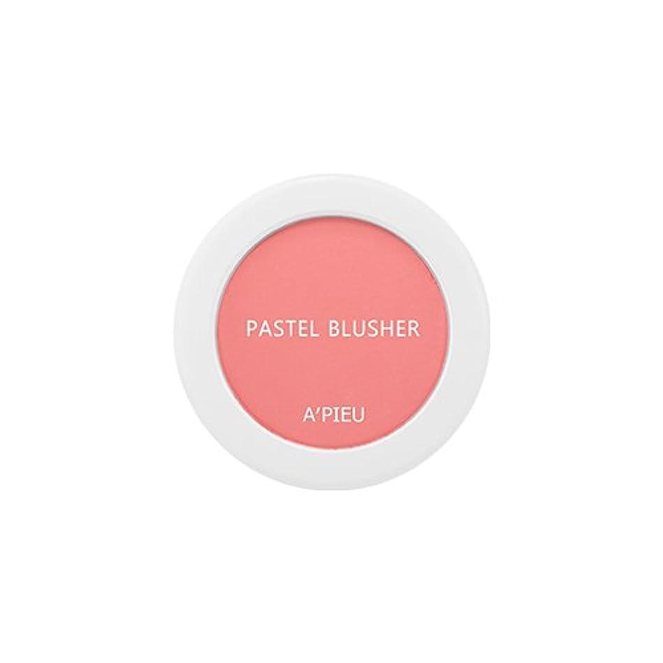 発明煙突排除するアピュ[APIEU] Pastel Blusher パステル ブラッシャー (CR01) [並行輸入品]