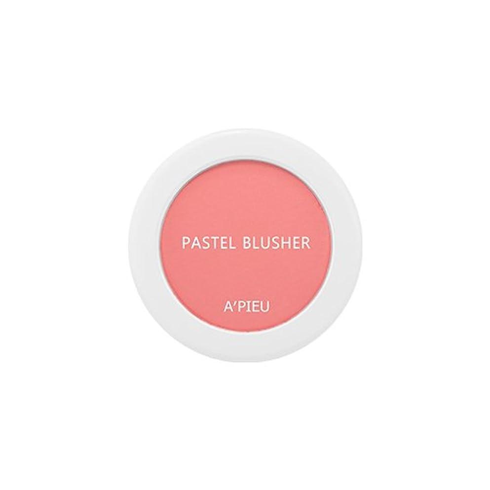 眠いですに沿って瞑想的アピュ[APIEU] Pastel Blusher パステル ブラッシャー (CR01) [並行輸入品]