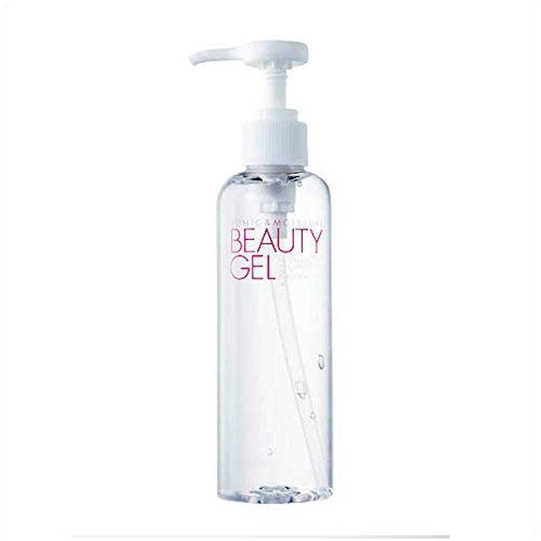 細い乳製品ロールエビス化粧品(EBiS) 美顔器ジェル ビューティージェル 210g 超音波美顔器ジェル ツインエレナイザーpro2対応