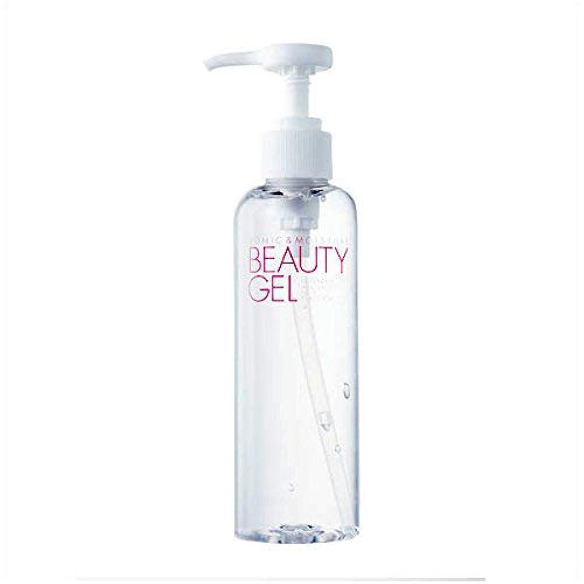 約差別生きるエビス化粧品(EBiS) 美顔器ジェル ビューティージェル 210g 日本製