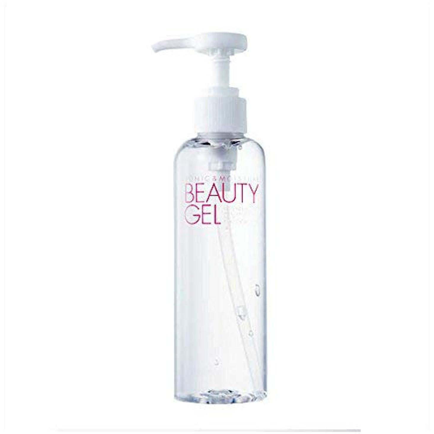 通信する買うカートリッジエビス化粧品(EBiS) 美顔器ジェル ビューティージェル 210g 日本製
