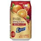 アサヒ カクテルパートナー カシスオレンジ 350ml×24本