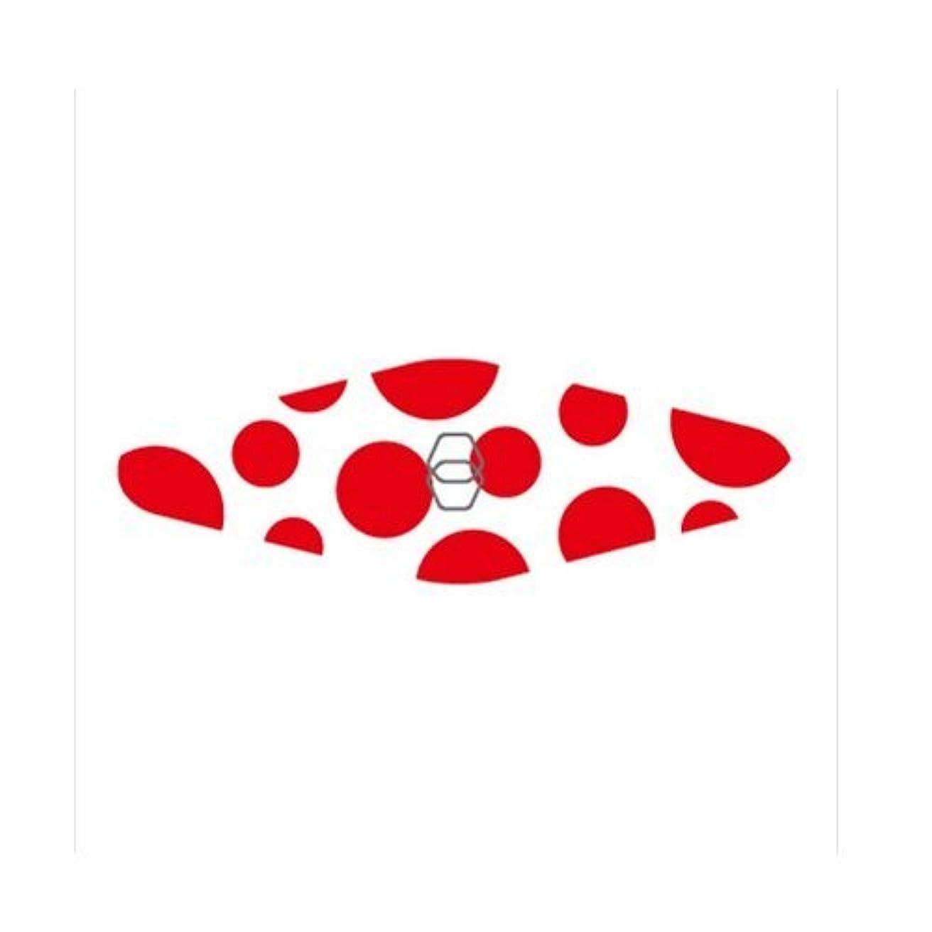 海里過ち動員するGOEI DIAMOND ダイヤモンド爪やすり キャリー(赤ドット)