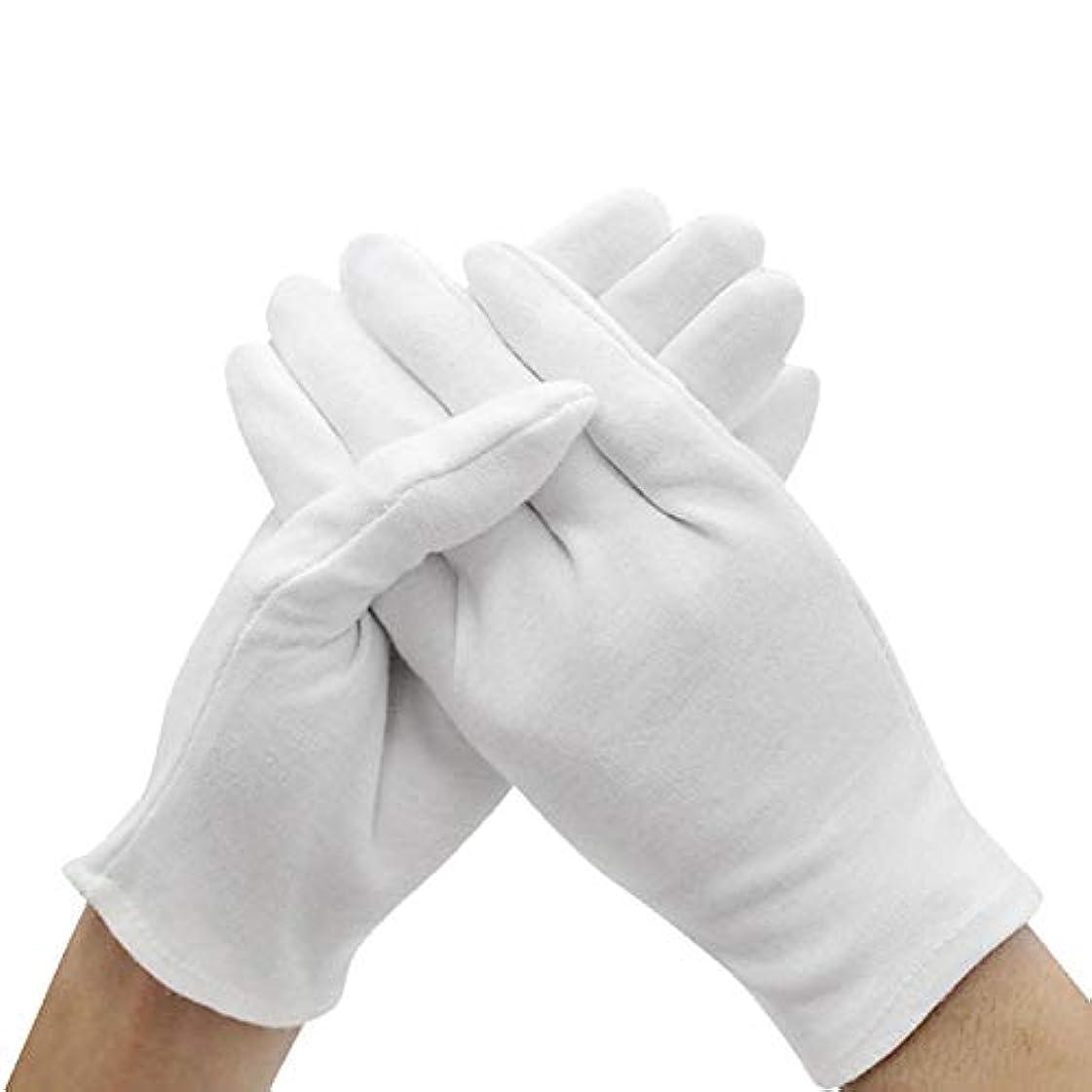 ラバ蒸し器任命コットン手袋 綿 手荒れ予防 【湿疹用 乾燥肌用 保湿用 礼装用】純綿100% 白手袋 作業用 インナー手袋,ワンサイズ,エチケットの機会